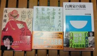 090817読書.jpg